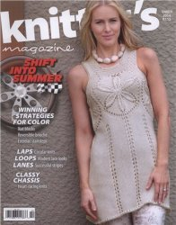 Knitter's Magazine - Summer 2014