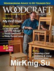 Woodcraft №72 2016