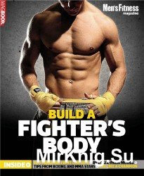 Build a Fighter's Body
