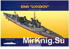 HMS London - Дом бумаги 2012-02 модель из бумаги