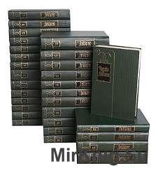 Чарльз Диккенс. Полное собрание сочинений в 30 томах