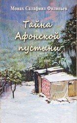 Проститутки красноярск 500 рублей – Психология проститутки