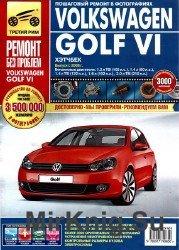 Volkswagen Golf VI: Руководство по эксплуатации, техническому обслуживанию  ...