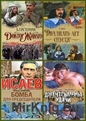 Кинороман (134 тома)