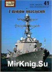 Okrety Wojenne Numer specjalny 41 Z dziejow niszczycieli