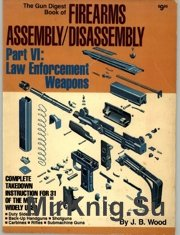 The Gun Digest Book of Firearms Assembly Disassembly - Part 6 - Law Enforce ...