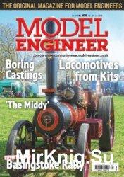Model Engineer №4538
