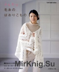 Let's knit series NV4310
