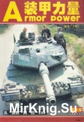 From Panther to Leopard II A6 (China Armor Power)