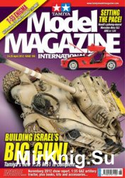 Tamiya Model Magazine International №198