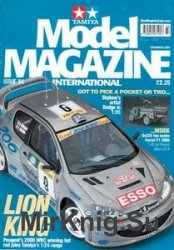Tamiya Model Magazine International №84
