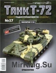 Танк T-72 №-57