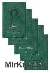 Святой Фома Аквинский. Сумма теологии. В 5 т. Тт.1-5