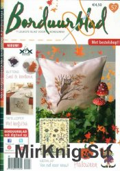 Borduurblad № 57 2013