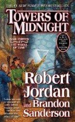Towers of Midnight  (Аудиокнига)
