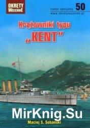 Krazowniki typu Kent - Okrety Wojenne Numer specjalny 50