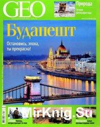 GEO №4 2016 Россия