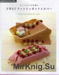 Asahi original. Fashionable Сrochet
