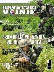 Hrvatski vojnik №503