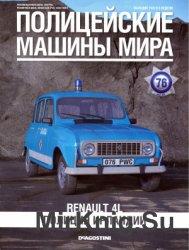 Полицейские машины мира №76 - Renault 4L (Полиция Ирландии)
