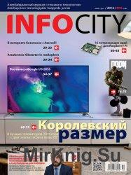 InfoCity №6 (июнь 2016)