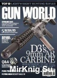 Gun World 2016-08