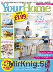Your Home - August 2016