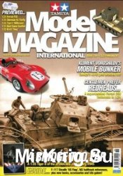 Tamiya Model Magazine International №136