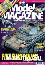Tamiya Model Magazine International №192