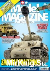Tamiya Model Magazine International №191