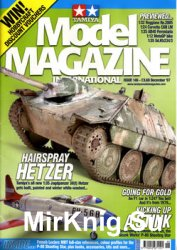 Tamiya Model Magazine International №146