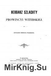 Herbarz szlachty  prowincyi Witebskiej