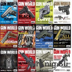 Gun World №№01-12 2015
