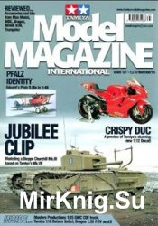 Tamiya Model Magazine International №121