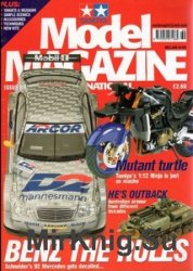 Tamiya Model Magazine International №89