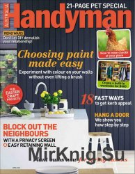 Handyman №4 (April 2014)