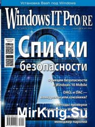 Windows IT Pro/RE №7 2016