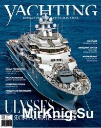 Yachting 2016-04 (84) (Россия)
