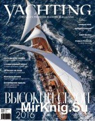 Yachting 2016-03 (83) (Россия)