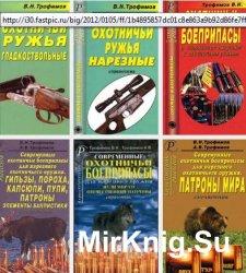 """Серия """"Охотник. Рыболов"""" (7 книг)"""