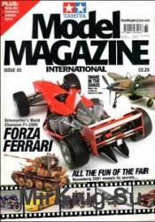 Tamiya Model Magazine International №85