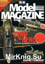 Tamiya Model Magazine International №88
