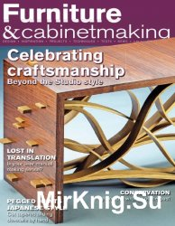 Furniture & Cabinetmaking №247 (August 2016)