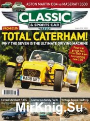 Classic & Sports Car - August 2016 (UK)