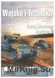 Historia Wojsko i Technika Numer Specjalny 4/2016