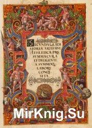 De arte athletica / Средневековый трактат о боевых искусствах (в 2-х томах)