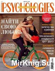 Psychologies №7 2016 Россия