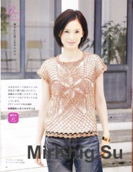 Lady Boutique Spring/Summer Handknit Collection for Women №5 (no.2808)