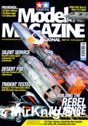 Tamiya Model Magazine International №135
