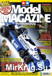 Tamiya Model Magazine International №152